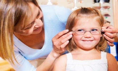 Офтальмологические программы для лечения близорукости