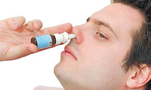 лечение ринита